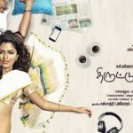 Naked Thiruttu Payale 2 Amala Paul nude navel hairy pussy in saree